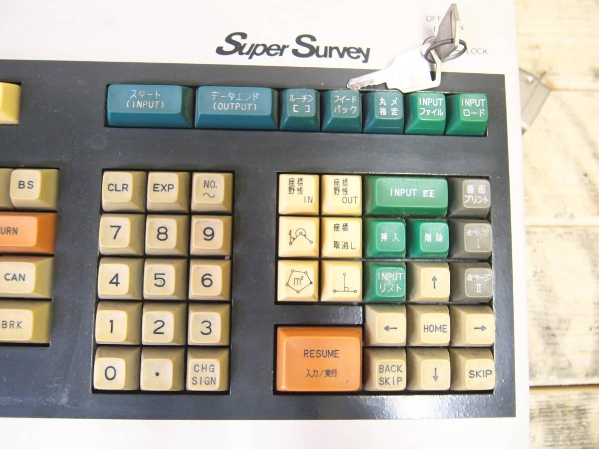 ☆アルプス電気 ASM-2510 Super Survey キーボード 図面作成用?_画像3