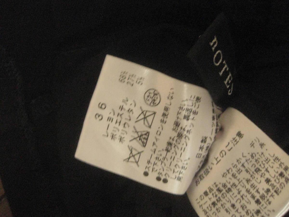 ★シトラスノーツ cITRUS nOTES フリル トップス 黒 ブラック ノースリーブ 36 s★_画像4