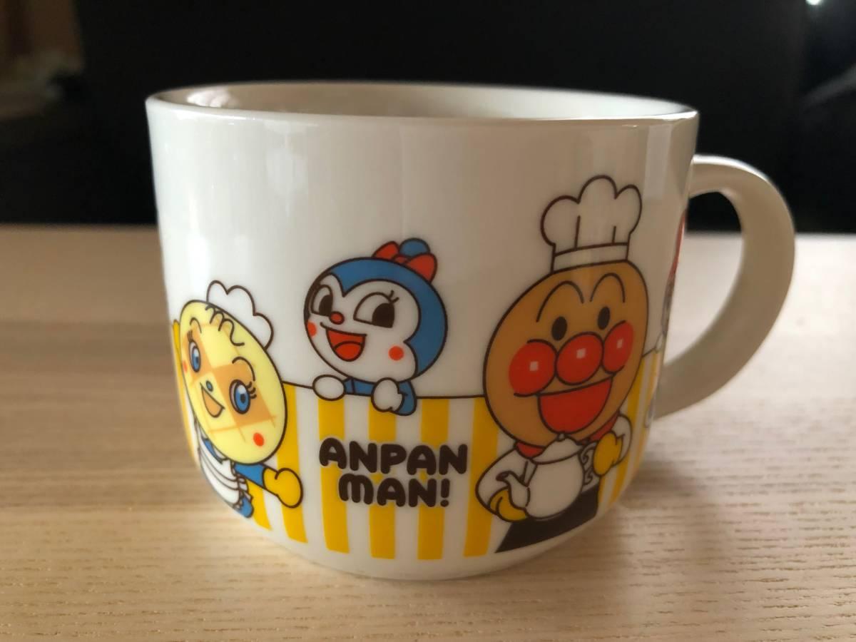 新品アンパンマン非売品マグカップ2個セット_画像2