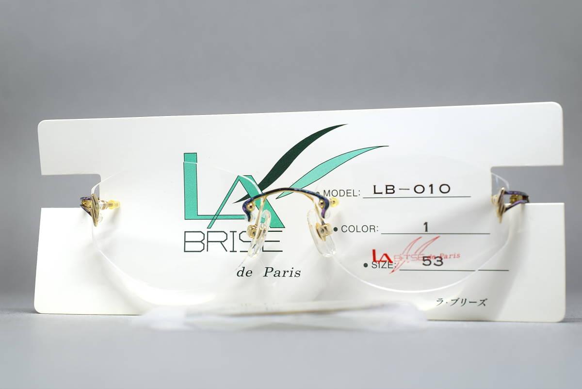 未使用品 LA BRISE de Paris LB-010 チタン製 ツーポイント メガネ サングラス フレーム 53-14 日本製 ふちなし リムレス_画像1