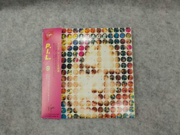 帯あり 紙ジャケ P.I.L. CD 9/ナイン(紙ジャケット仕様完全生産限定盤)(SHM-CD)_画像1