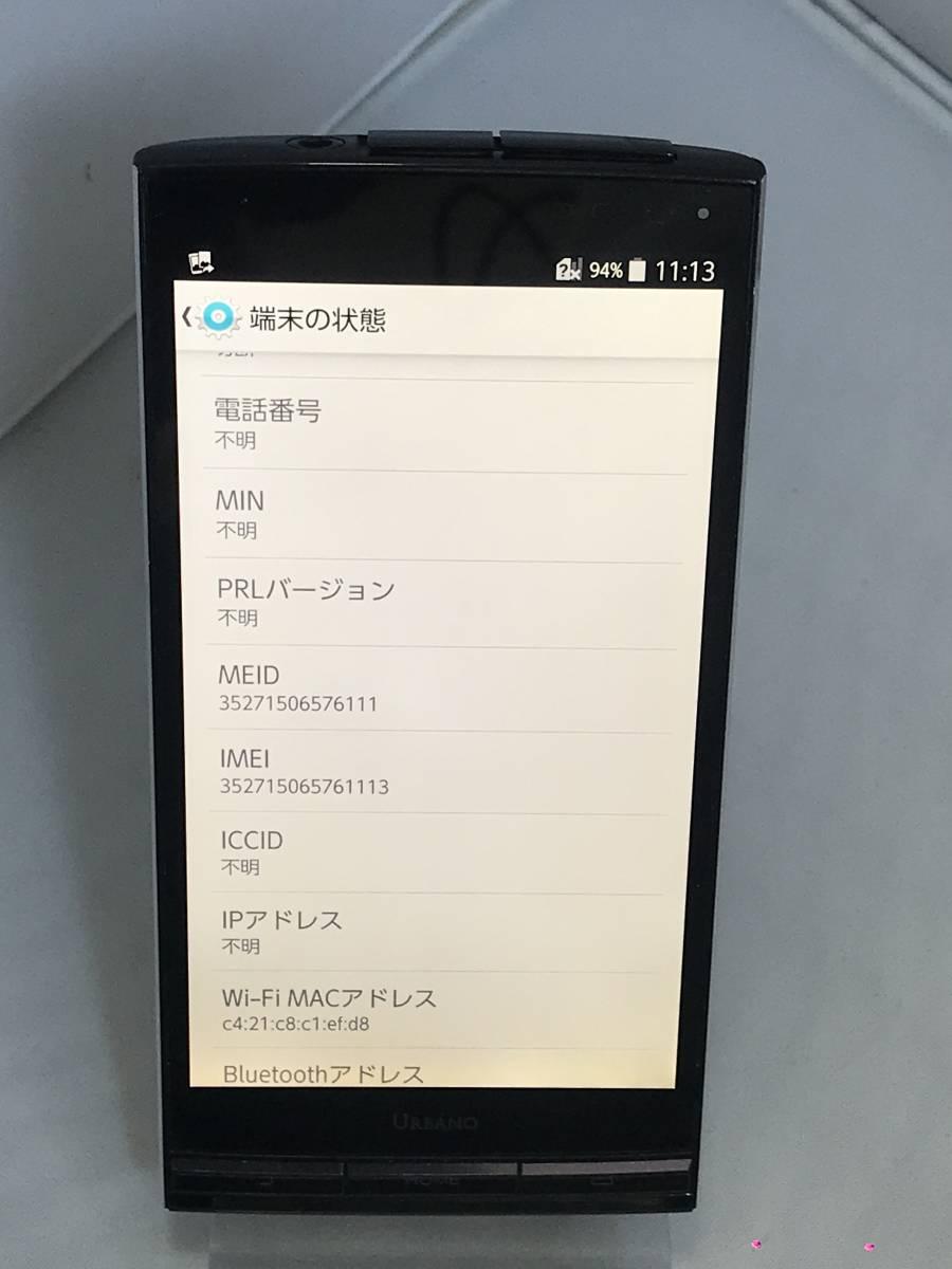 au URBANO L03(KYY23) 16GB 中古 判定○