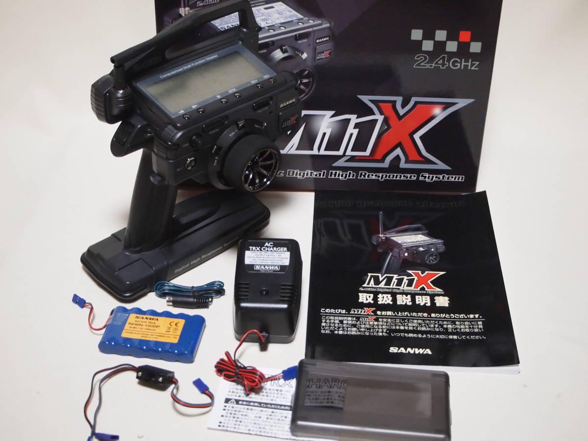 サンワ M11X 2.4G 送信機のみ 純正急速充電器付 美品 無限精機 京商 タミヤ ヨコモ サーパント インフィニティ XRAY HPI