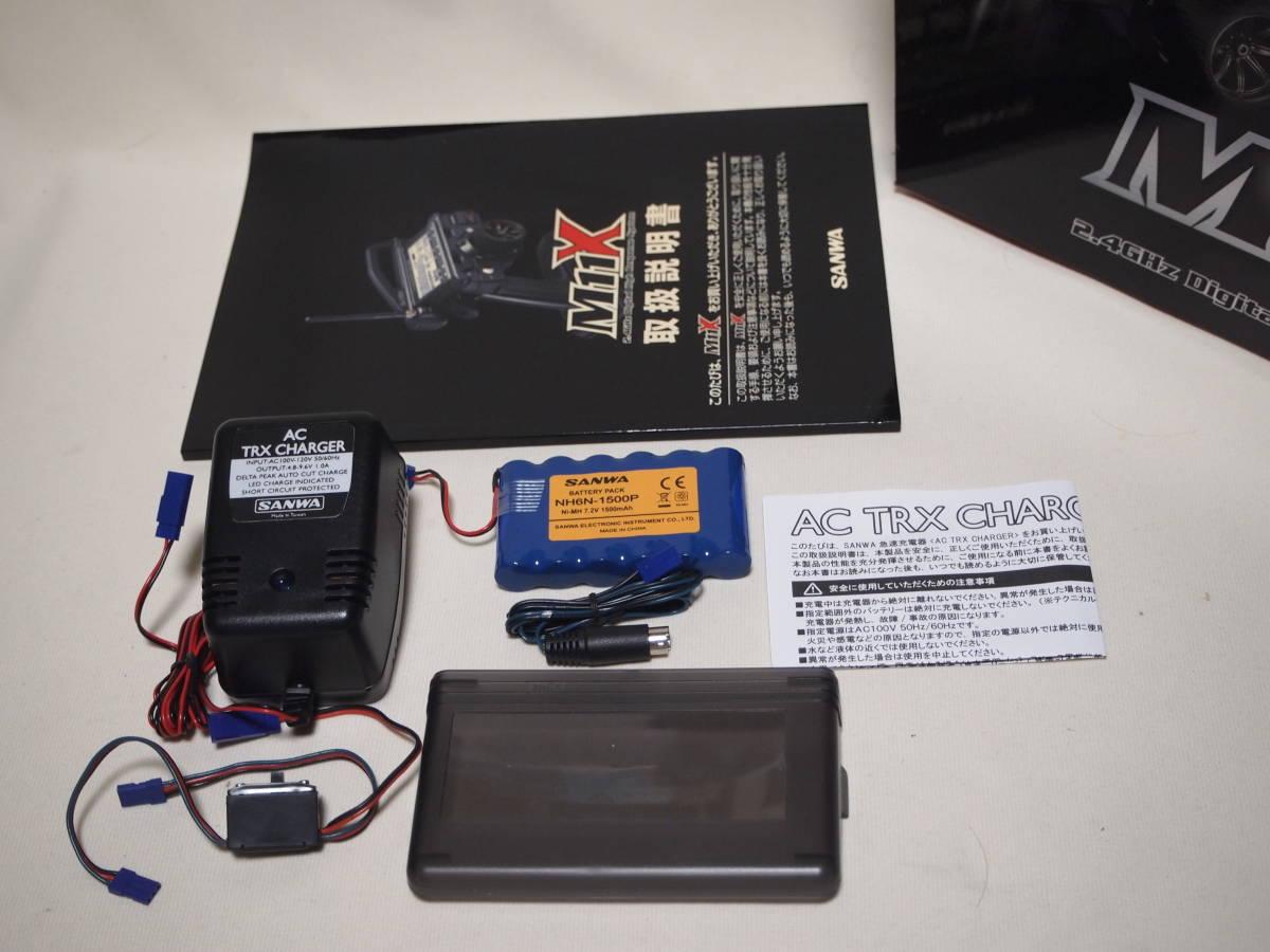 サンワ M11X 2.4G 送信機のみ 純正急速充電器付 美品 無限精機 京商 タミヤ ヨコモ サーパント インフィニティ XRAY HPI_画像8
