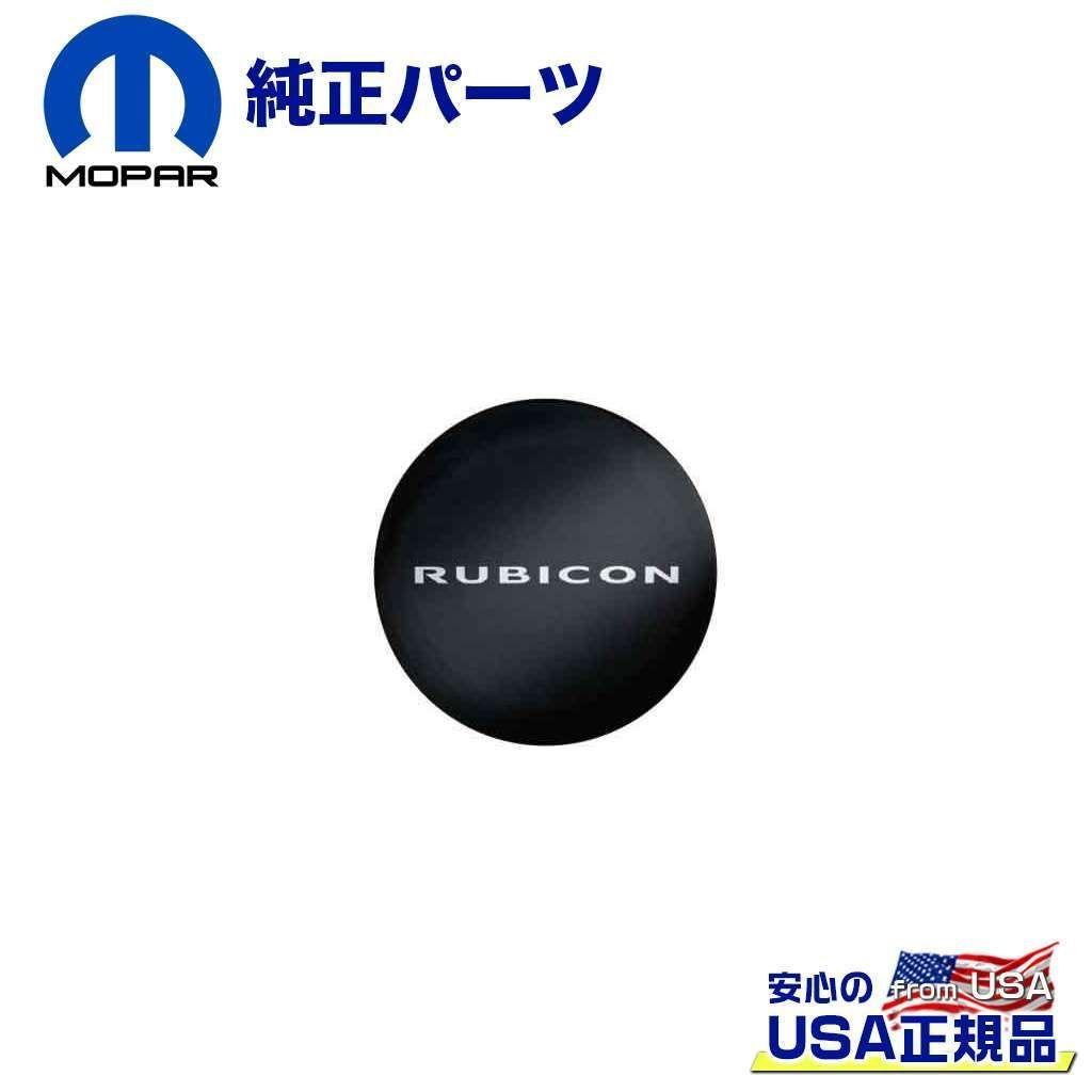 [Mopar モパー]ソフト背面タイヤカバー [RUBICON]ロゴ入 255/75R17 255/70R18用 ブラック 布 JEEP ジープ JK ラングラー/送料無料 82212429_画像1