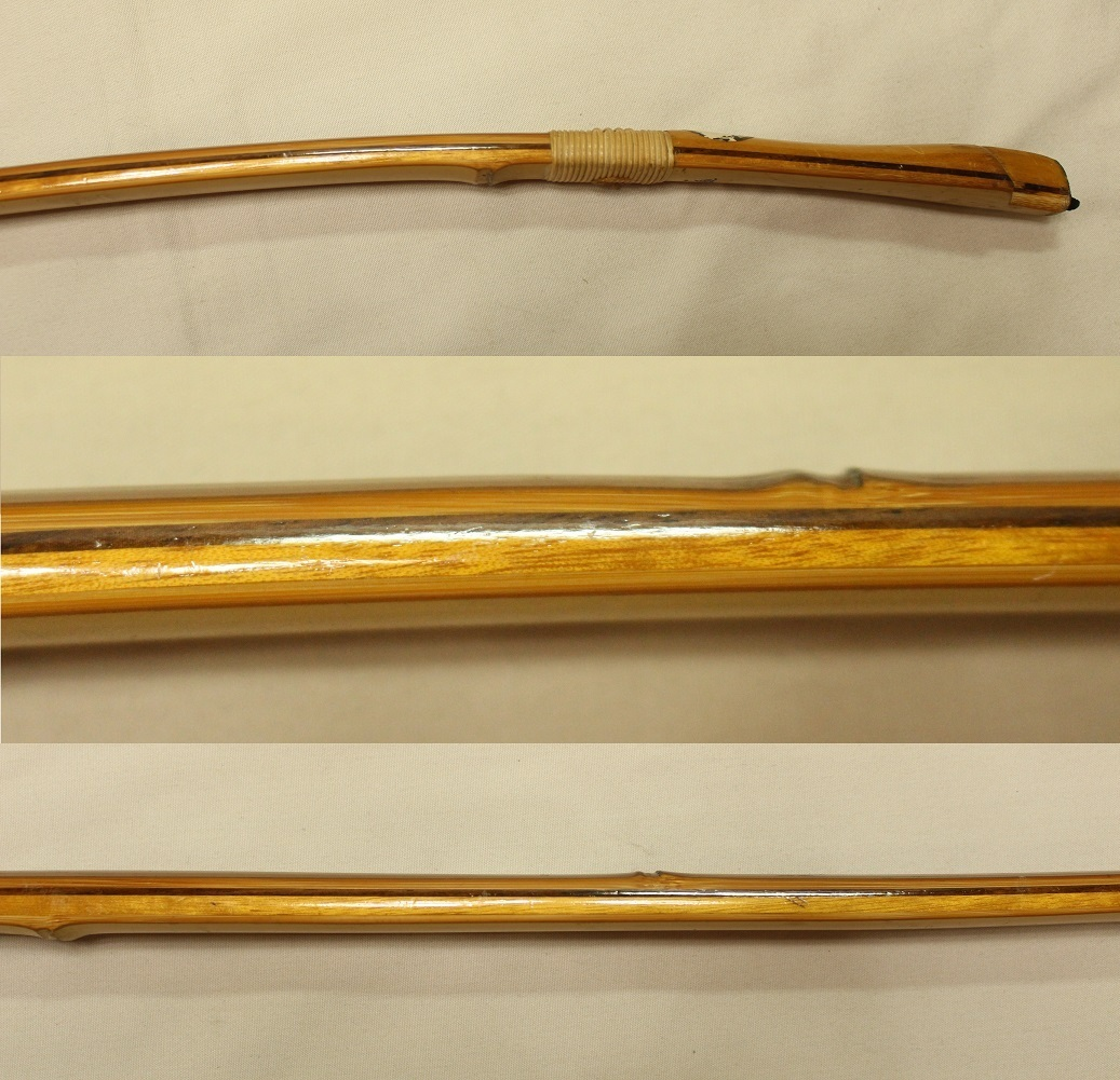 金文字?小倉紫峯 特製 和弓 約221.5cm 運賃着払 0722R3r_画像7