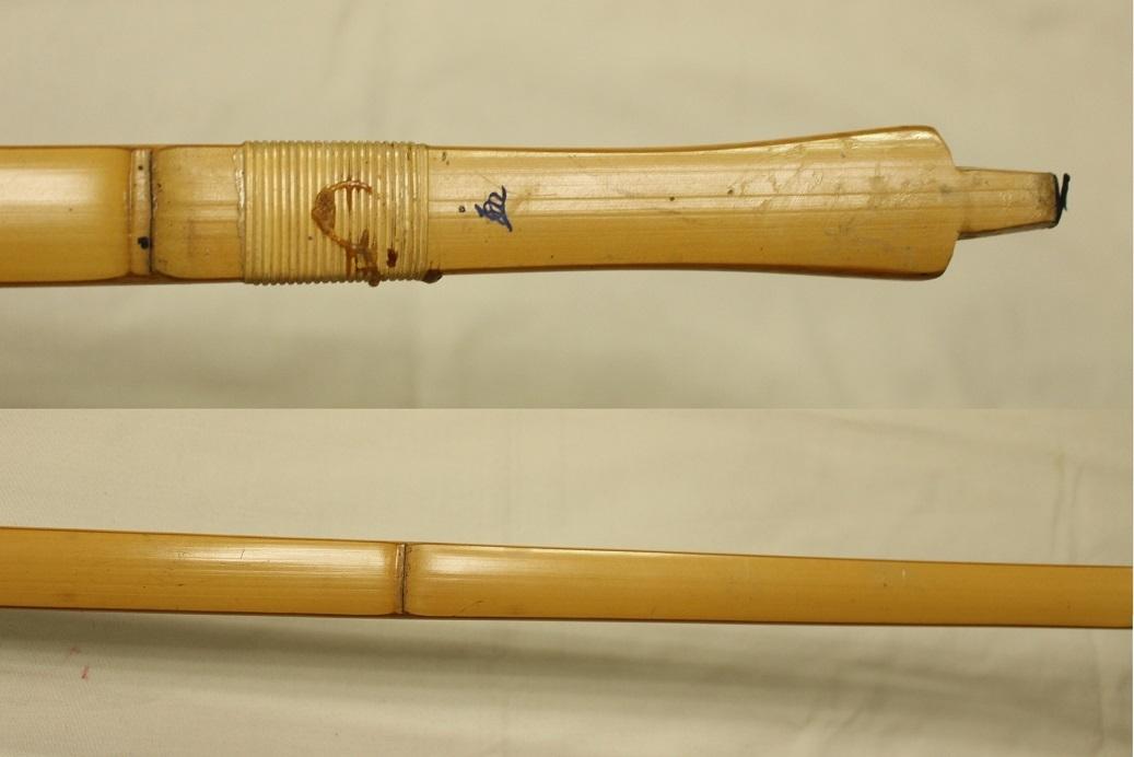 金文字?小倉紫峯 特製 和弓 約221.5cm 運賃着払 0722R3r_画像5