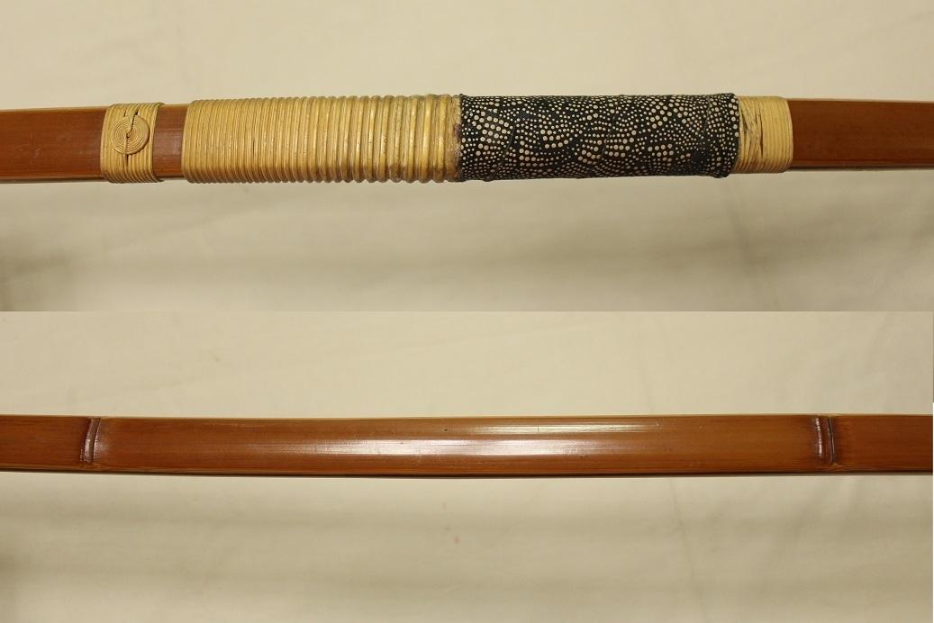 金文字?小倉紫峯 特製 和弓 約221.5cm 運賃着払 0722R3r_画像3