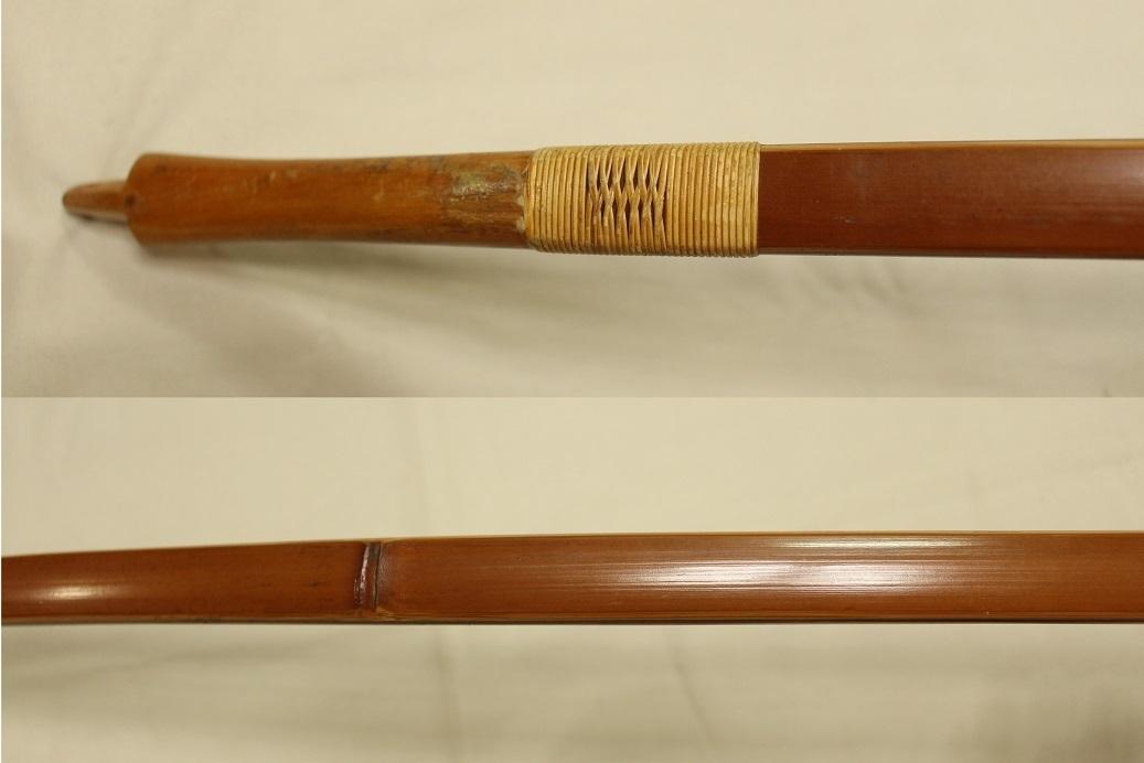 金文字?小倉紫峯 特製 和弓 約221.5cm 運賃着払 0722R3r_画像4