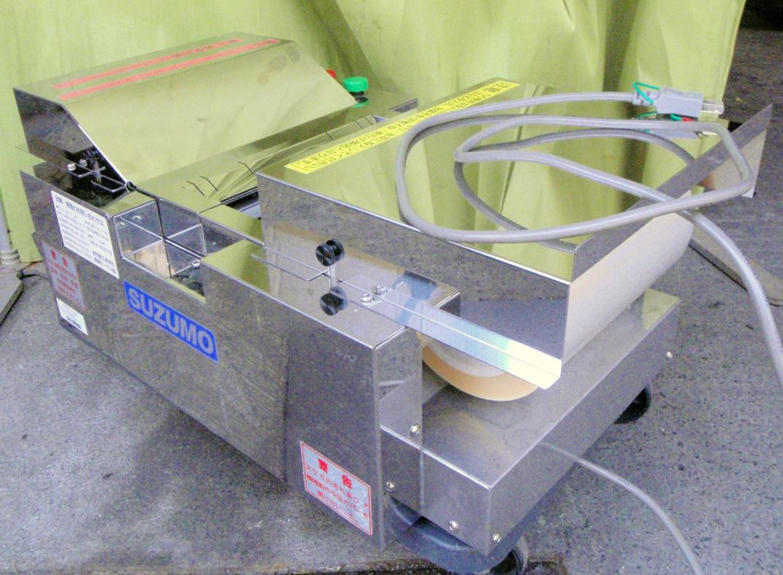◆分解清掃済!鈴茂器工 SUZUMO社製 海苔巻きロールパック機 ZNS-RPA◆_画像2