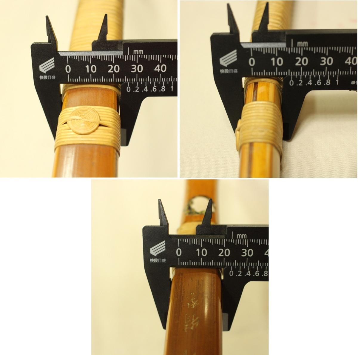 金文字?小倉紫峯 特製 和弓 約221.5cm 運賃着払 0722R3r_画像10