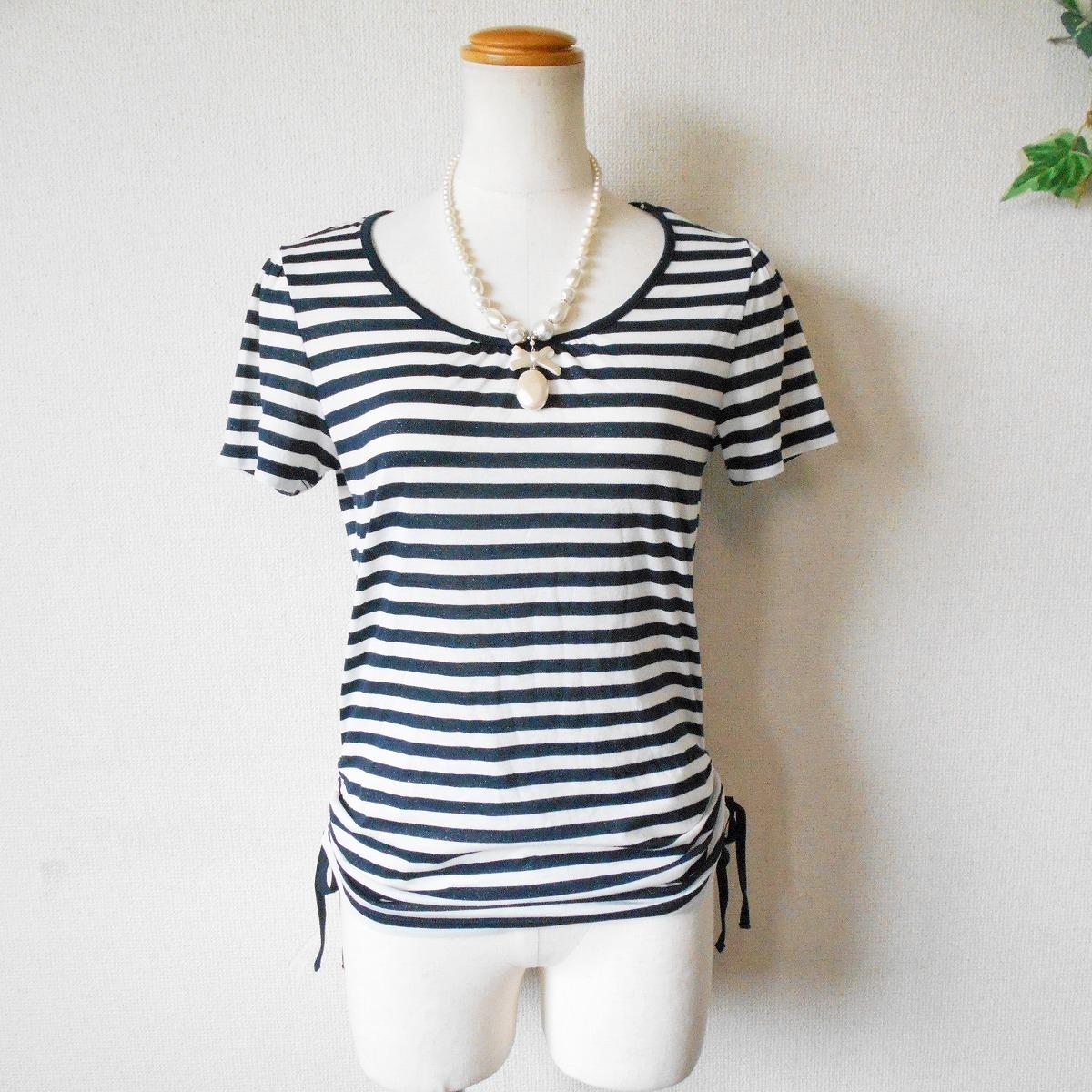 組曲 KUMIKYOKU オンワード 樫山 ラメ 入り ボーダー / 絞れる リボン 付き 半袖 カットソー Tシャツ 2_画像1