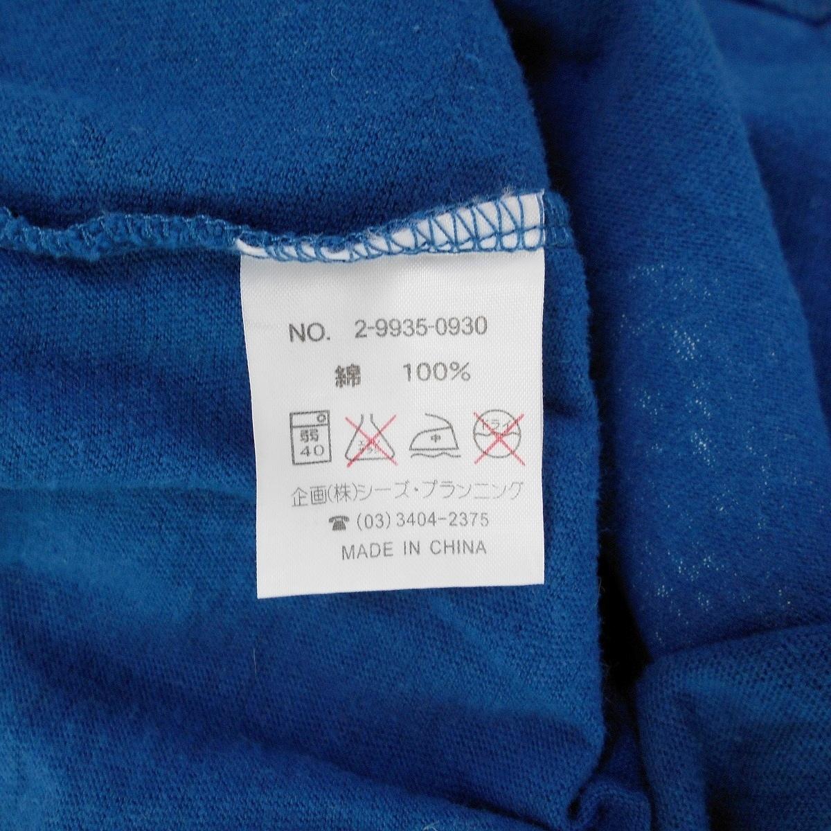 ドラッグストアーズ DRUG STORES キッズ 100cm 半袖 Tシャツ ブルー ドット プリント ワッペン トップス_画像9