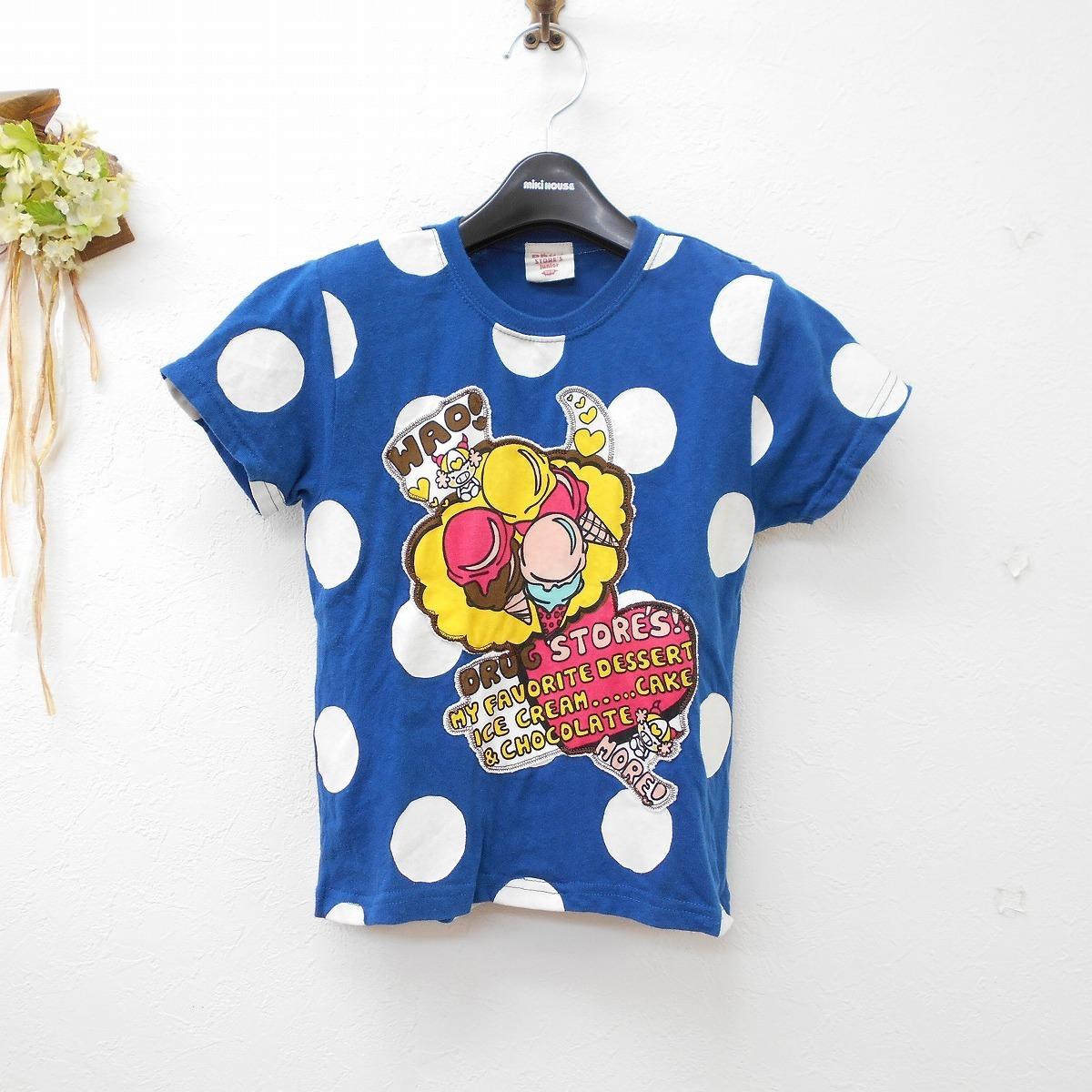 ドラッグストアーズ DRUG STORES キッズ 100cm 半袖 Tシャツ ブルー ドット プリント ワッペン トップス_画像1