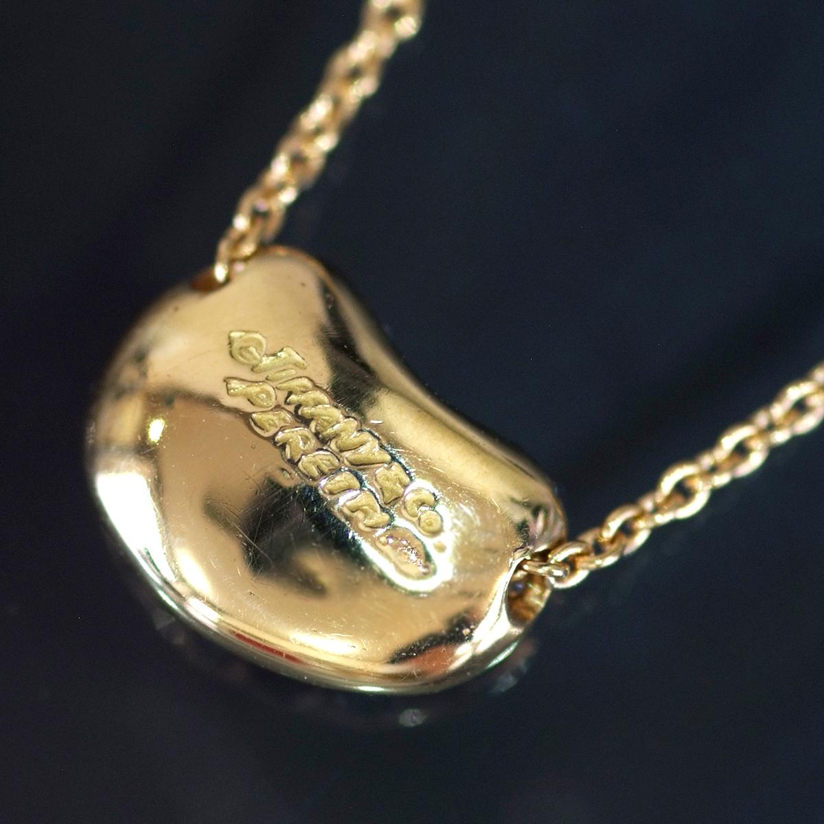 E8903【TIFFANY&Co.】ティファニー ビーン 天然絶品ダイヤモンド 最高級18金無垢ネックレス 長さ40.5cm 重量3.06g 幅7.7×10.7mm_画像2