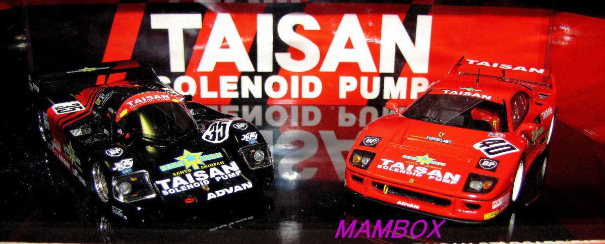 【フリマ】EB☆1/43 MC18000 チームタイサン スペシャルセット (962GT 1994 JGTC #35/F40 1994 JGTC #40)_画像3