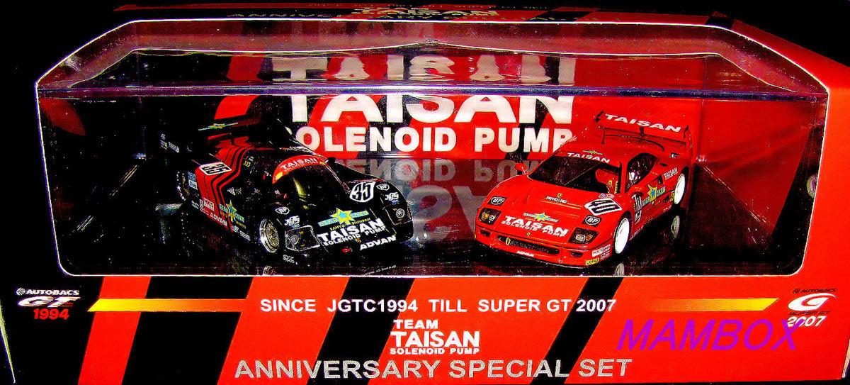【フリマ】EB☆1/43 MC18000 チームタイサン スペシャルセット (962GT 1994 JGTC #35/F40 1994 JGTC #40)_画像1