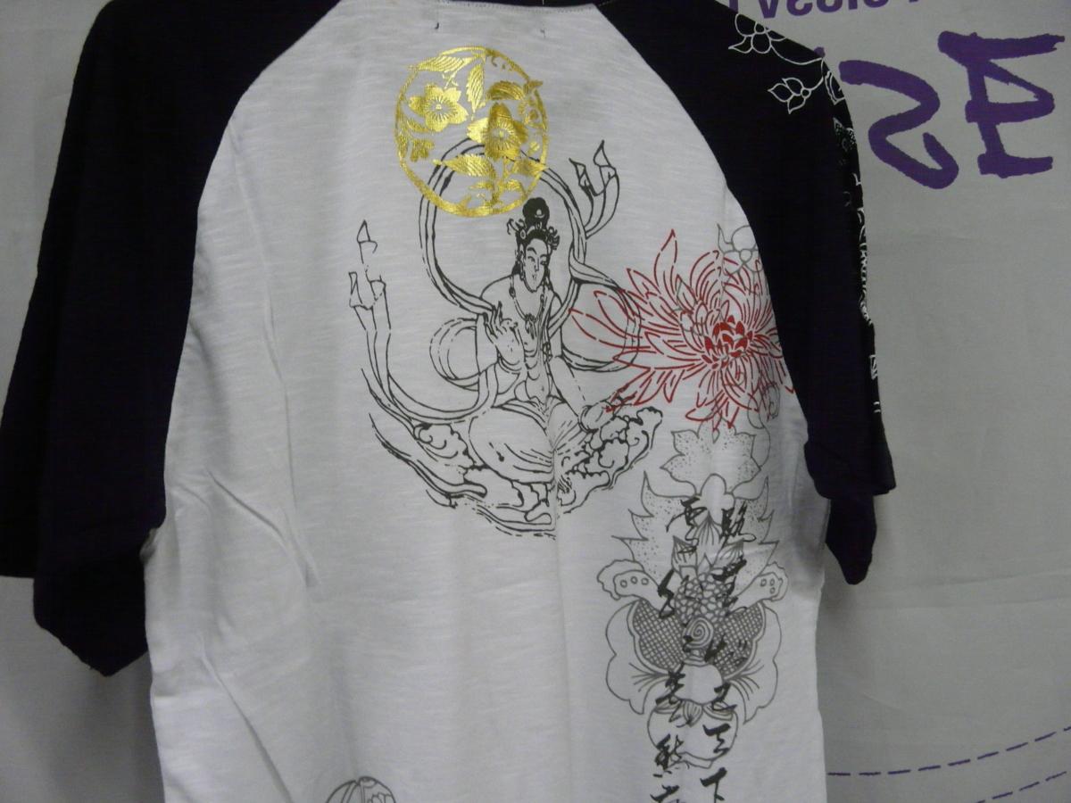 スカジャン* 半袖ヘンリー和柄Tシャツ M 3132円の品_画像5