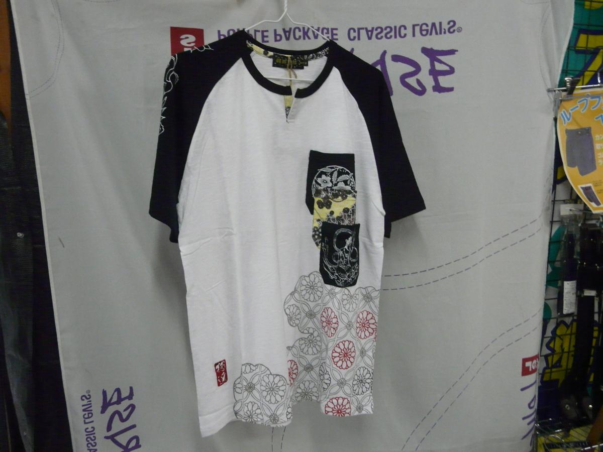 スカジャン* 半袖ヘンリー和柄Tシャツ M 3132円の品_画像1