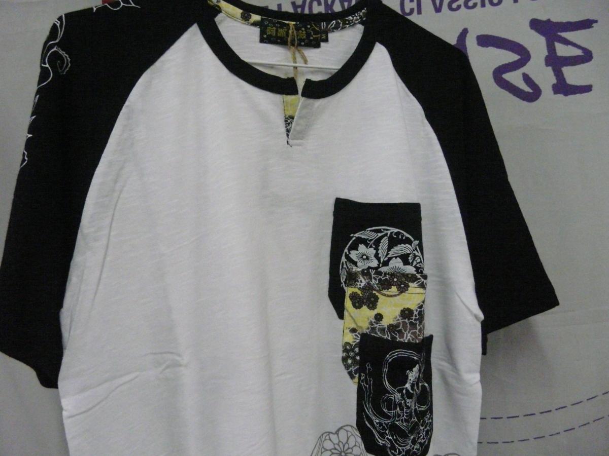 スカジャン* 半袖ヘンリー和柄Tシャツ M 3132円の品_画像2