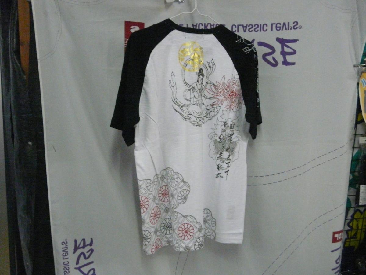 スカジャン* 半袖ヘンリー和柄Tシャツ M 3132円の品_画像4