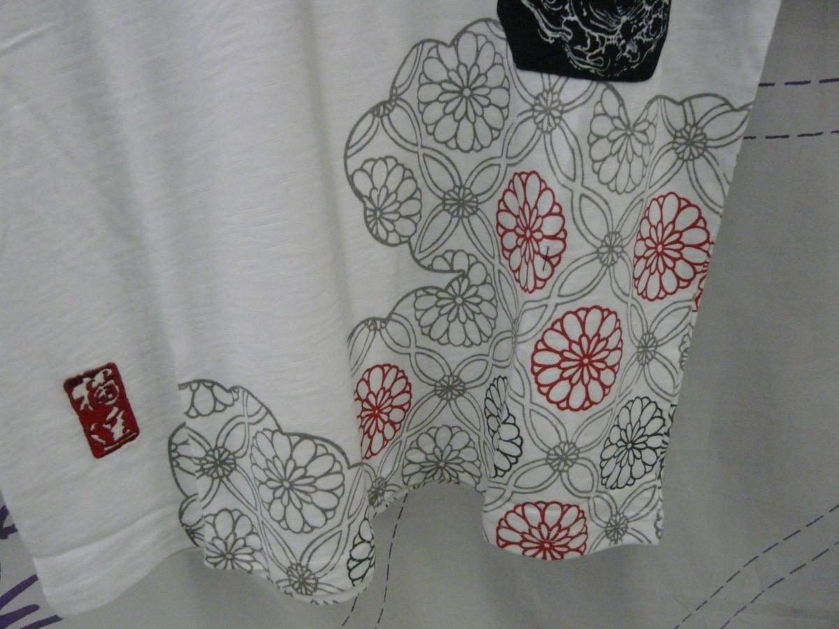 スカジャン* 半袖ヘンリー和柄Tシャツ M 3132円の品_画像3