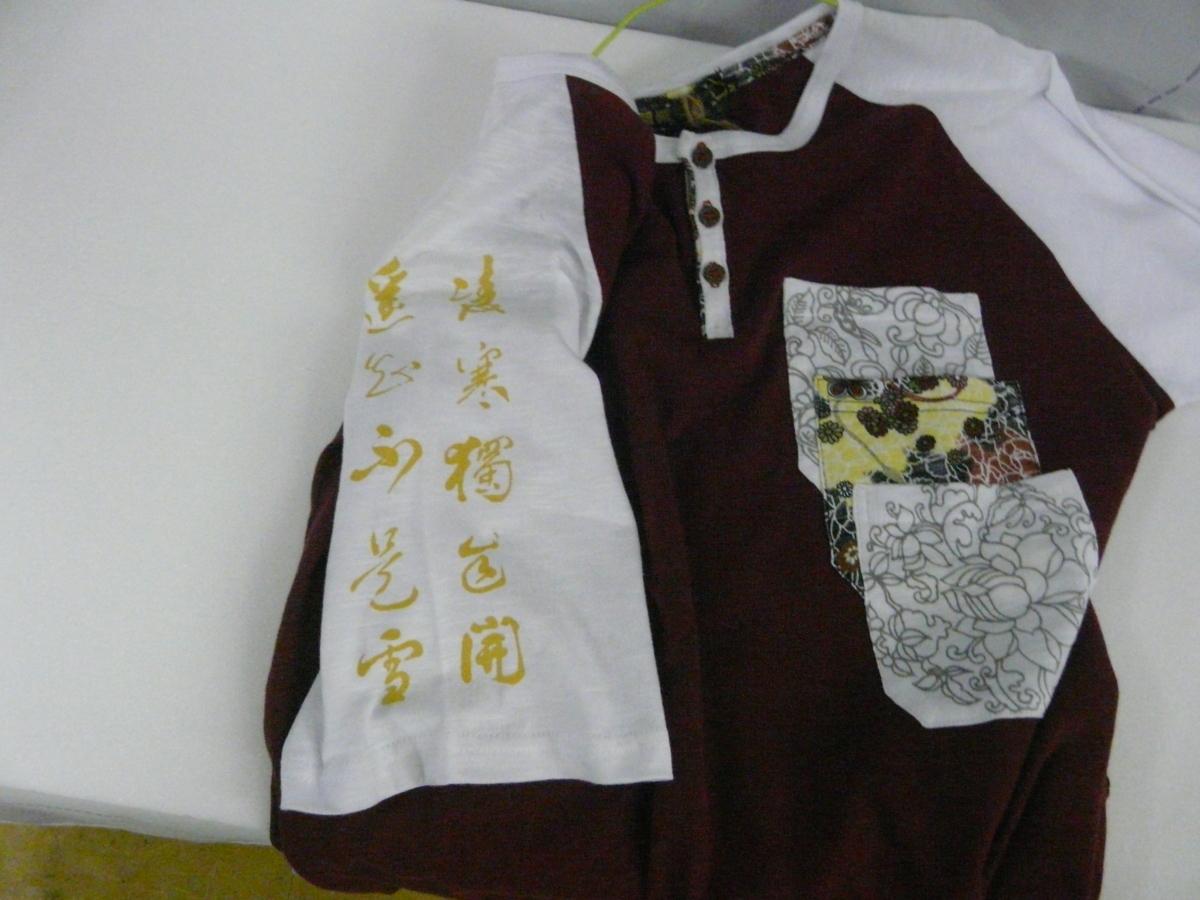 スカジャン*ヘンリー和柄半袖Tシャツ M 3132円の品_画像3