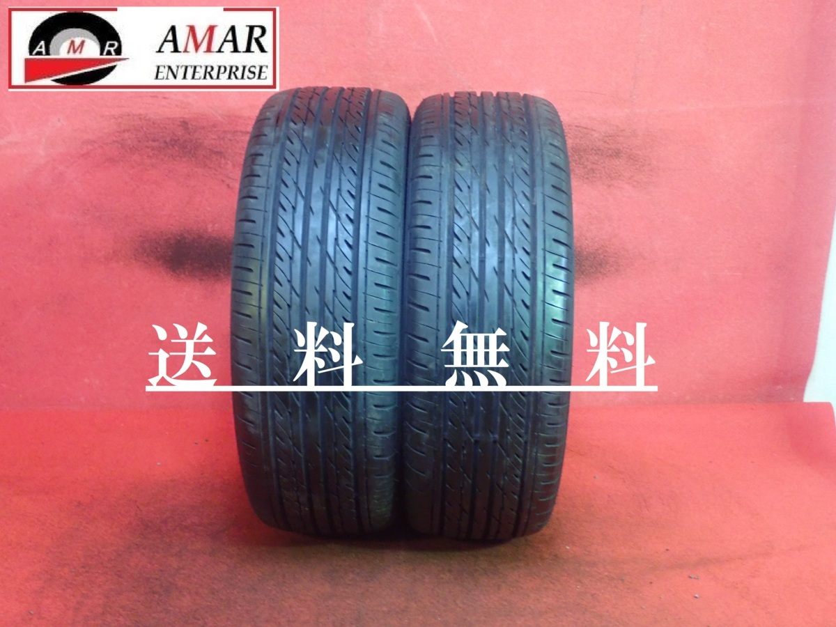 215/60R16● GOODYEAR GT-ECO STAGE / 中古 ★ 2本(T-42707)送料無料
