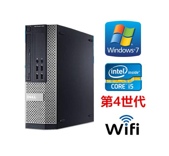 中古パソコン デスクトップパソコン 本体 Windows 7 Office付 本体 DELL Optiplex 7020 Corei5 第4世代 4590 3.3G メモリ4G HD250GB