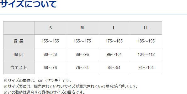 ■ミズノ【ハイドロ銀チタン】C2JA910504 Vネック半袖シャツ LL メンズ_画像5