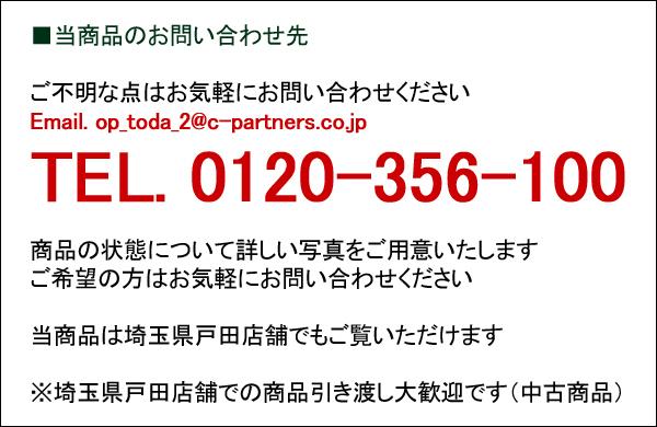 ナイキ NAIKI 平机 W1200 オフィスデスク 片袖デスク スチールデスク 事務デスク パソコンデスク コードホール 中古【DD-0702-04】_お問い合わせはオフィスパートナーまで