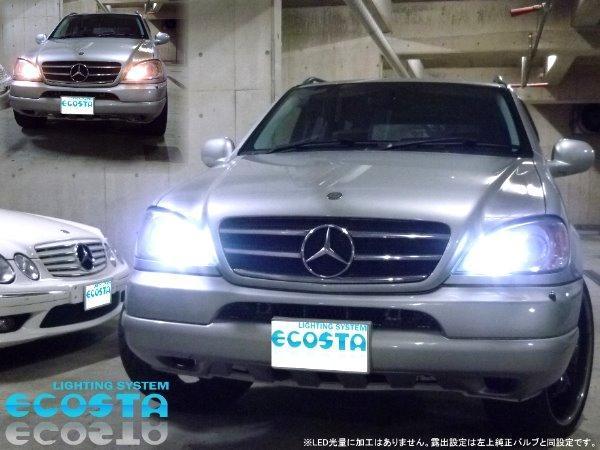 LEDバルブ T10 ウェッジ 警告灯 キャンセラー内臓 3方向 ECOSTA エコスタ 1年保証付 ルームランプ ナンバー灯 ポジションランプ ライセンス_《1年保証付》