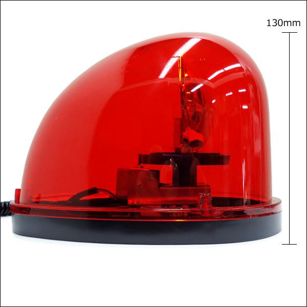 DC24V 回転灯 非常用ライト 卵型 たまご 赤色 警告灯 レッド/8_画像3