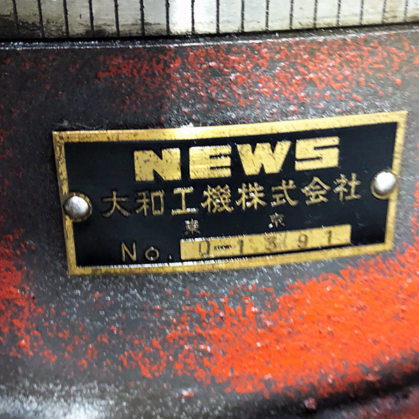 * NEWS/大和工機 割り出し台 サーキュラーテーブル●φ約350mm_画像7