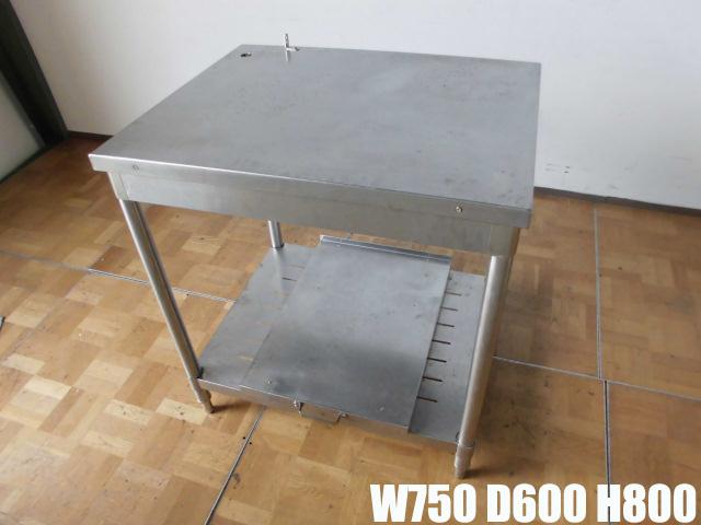中古厨房 業務用 飯台付き作業台 調理台 W750×D600×H800mm 調整脚+10mm 飲食店 調理場_画像1