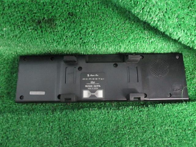 515016★YUPITERU ユピテル【MCR997Si】GPS 搭載レーダー 探知機★ミラー型★動作OK_画像3