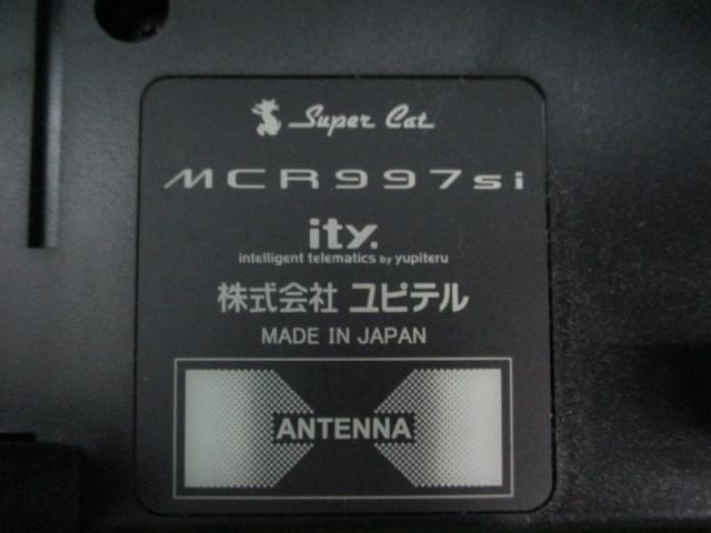 515016★YUPITERU ユピテル【MCR997Si】GPS 搭載レーダー 探知機★ミラー型★動作OK_画像4