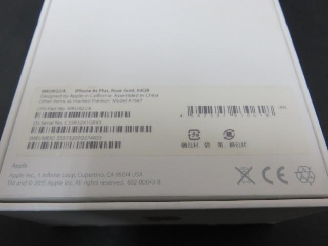 即決 中古 動作確認済み apple アップル iphone6s Plus 64GB ローズゴールド MKU92J/A モデル A1687 au KDDI 判定〇 バッテリー残81%_画像10