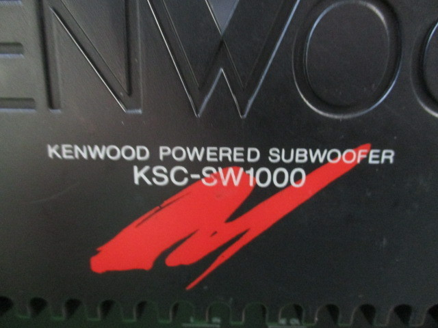 515158★KENWOOD/ケンウッド【KSC-SW1000】サブウーハー ウーファー★ジャンク_画像4