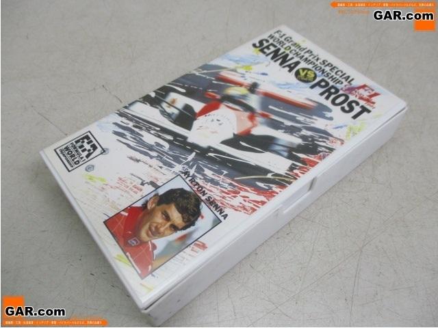 GZ6 ワールドチャンピオンシップ セナVSプロスト AYRTON SENNA/アイルトン・セナ F1 レーシング VHS/ビデオ_画像1
