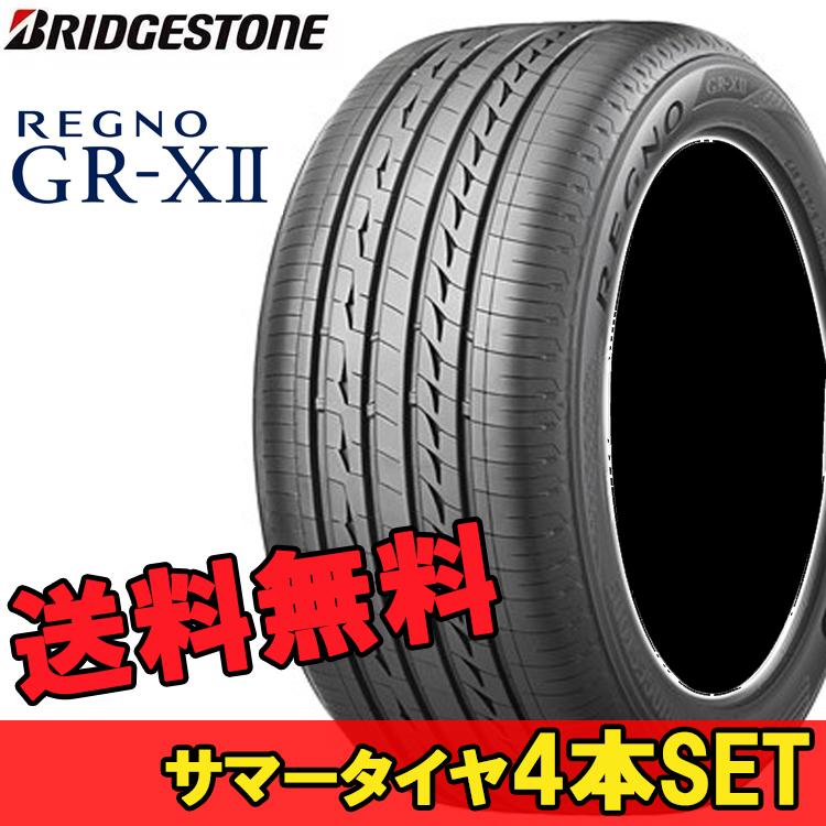 低燃費タイヤ ブリヂストン 17インチ 4本 245/40R17 245 40 17 91W レグノ GR-XⅡ PSR07804 BRIDGESTONE REGNO GR-XⅡ_BRIDGESTONE40