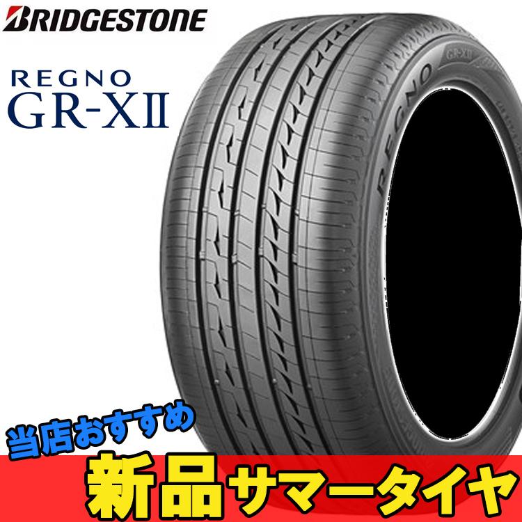 低燃費タイヤ ブリヂストン 14インチ 1本 185/65R14 185 65 14 86H レグノ GR-XⅡ PSR07794 BRIDGESTONE REGNO GR-XⅡ_BRIDGESTONE65