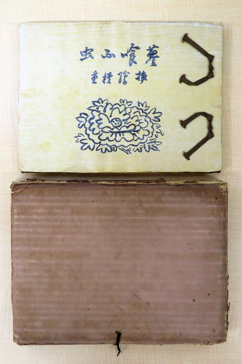 完品 谷崎潤一郎 直筆献呈署名入『蓼喰ふ蟲』昭和370部 昭和11年創元社刊_画像1