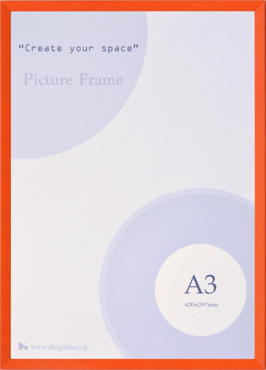 額縁 OA額縁 ポスター額縁 木製フレーム 5891 オレンジ A4サイズ 297X210mm_画像1