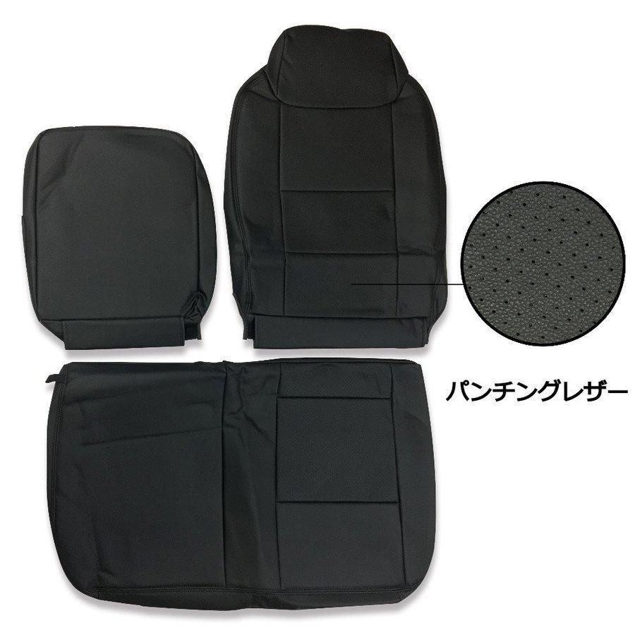 いすゞ エルフ 6型 ワイドキャブ シートカバー 運転席 助手席 パンチングレザー ZERO_画像3