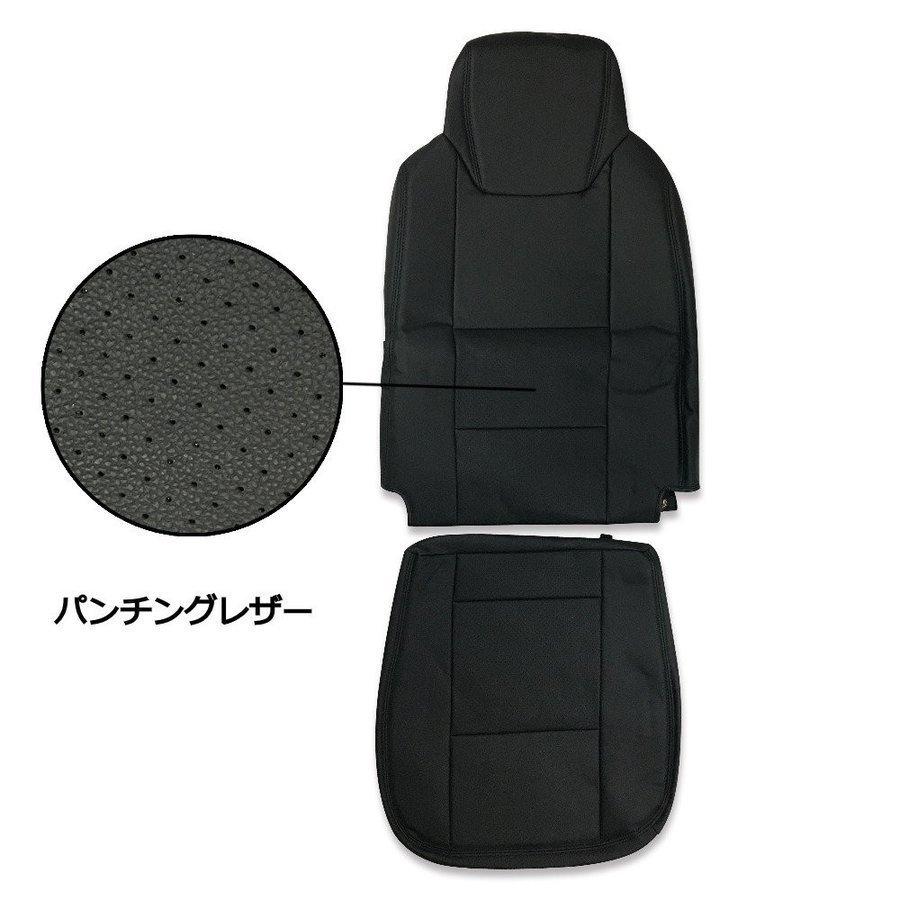 いすゞ エルフ 6型 ワイドキャブ シートカバー 運転席 助手席 パンチングレザー ZERO_画像2