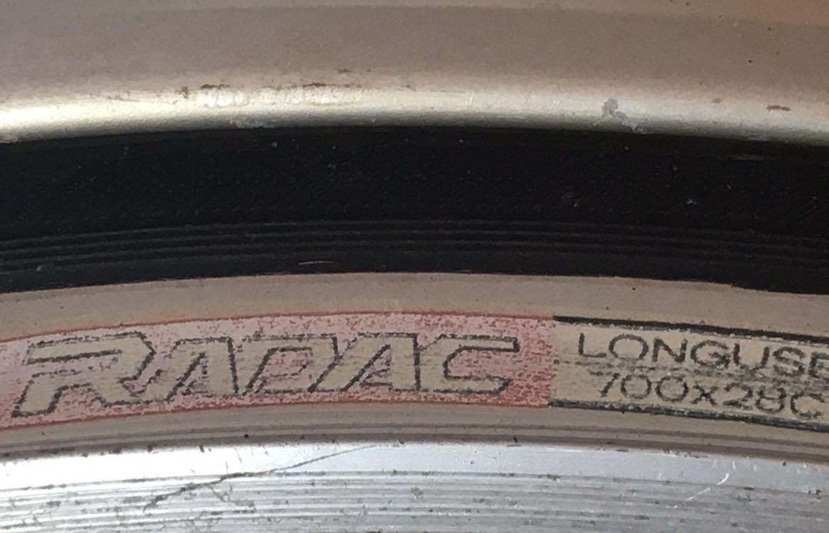 当時物 ブリジストン ユーラシア ランドナ ー レイダック 4130 クロモリ ロードバイク BRIDGESTONE EURASIA ビンテージ 1980年代_画像9