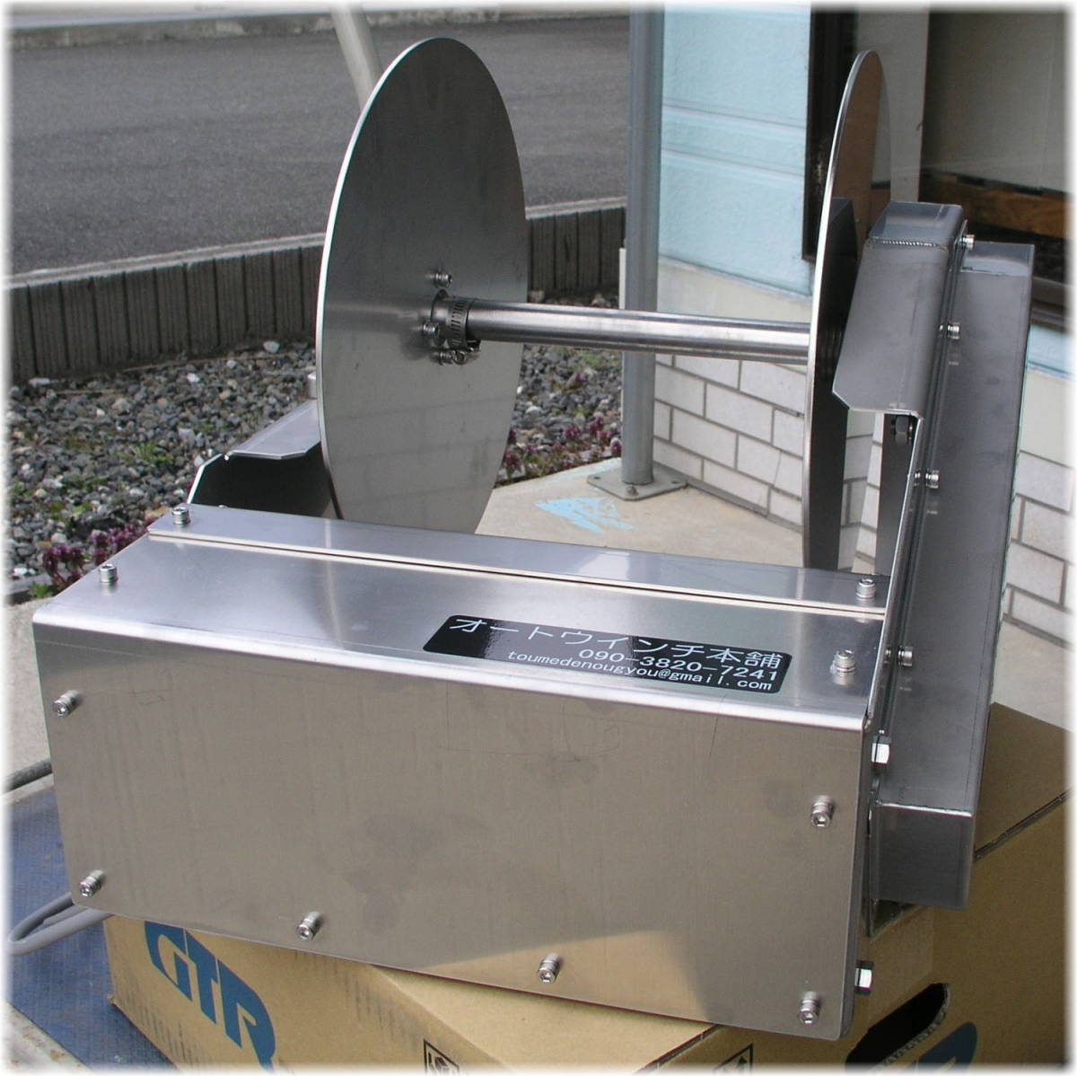 「オートイカリ 使い方動画有 AI-AC アンカー ウインチ AC100V 誘導モーター仕様 オートウインチ オートアンカー 」の画像3