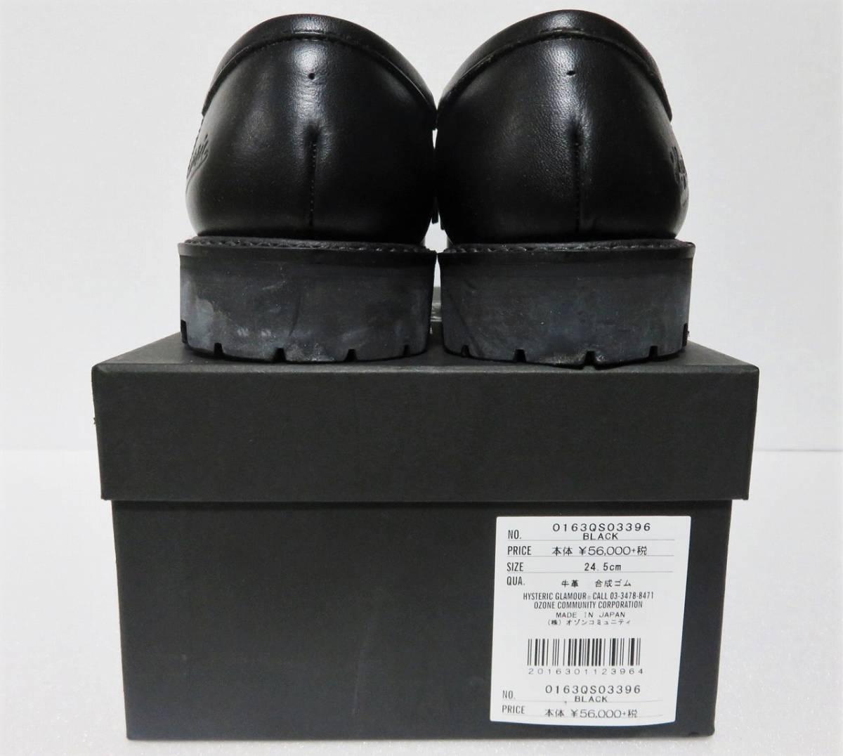 定価6万 HYSTERIC GLAMOUR チロリアン シューズ 24.5 レディース ブラック vibram 日本製 ヒステリックグラマー 靴 レザー 黒 ビブラム_画像7