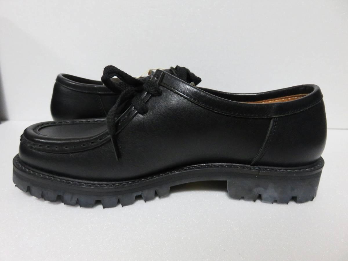 定価6万 HYSTERIC GLAMOUR チロリアン シューズ 24.5 レディース ブラック vibram 日本製 ヒステリックグラマー 靴 レザー 黒 ビブラム_画像3
